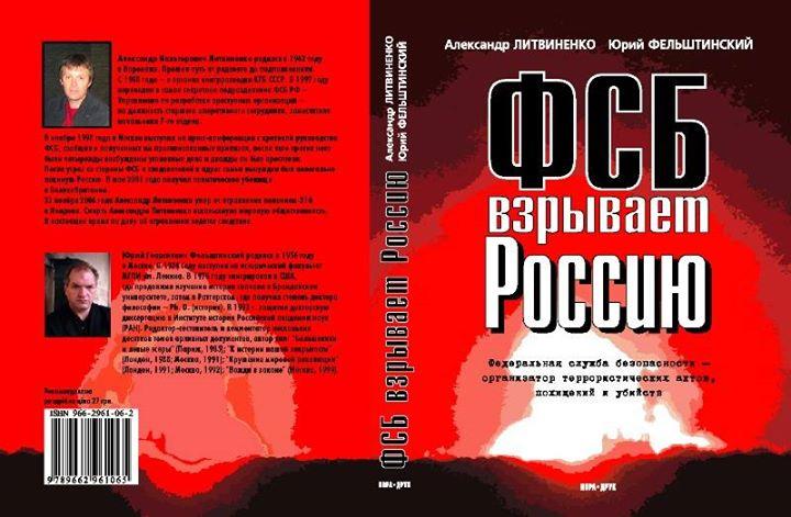 Путин член Тамбовской ОПГ ? 2t