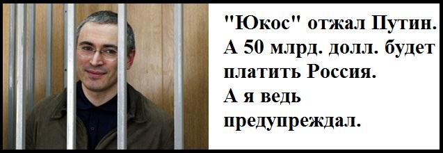 Путин член Тамбовской ОПГ ? C0i