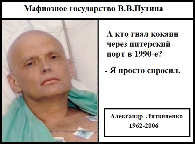 Путин член Тамбовской ОПГ ? Hl0