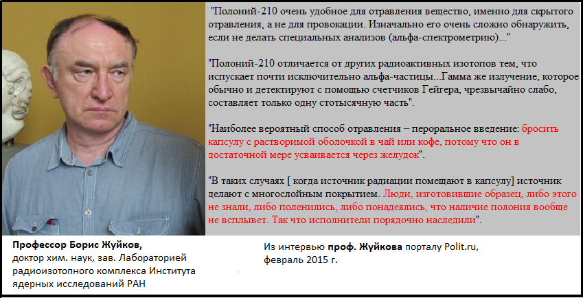 Путин член Тамбовской ОПГ ? Mru