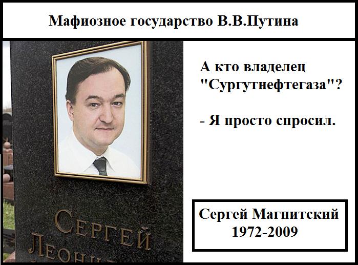 Путин член Тамбовской ОПГ ? Yn